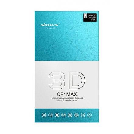 3D nillkin BOX
